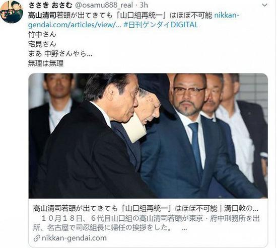 博狗集团博彩娱乐网址,东丰县法院公开审理一起27人的涉黑案