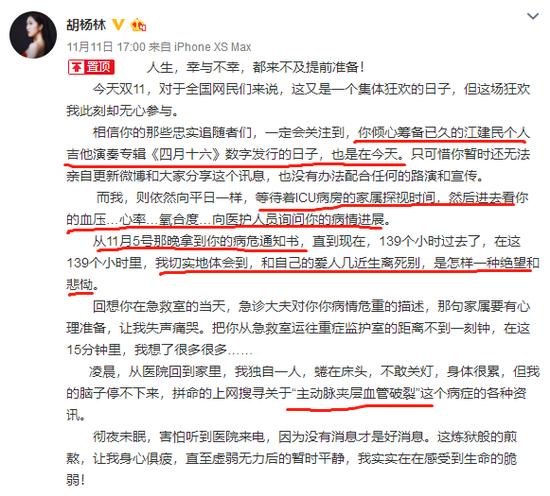九五至尊线网站-京城黄金卖场销售火爆 咨询、购买者络绎不绝