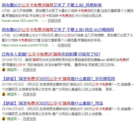 「足球半场多长时间」深圳地铁5号线二期开通!线路贯穿蛇口自贸区,赤湾可直通前海湾
