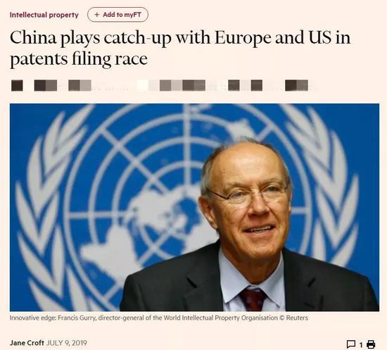 英国《金融时报》网站报道截图