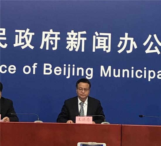北京市商务局:全市的蔬菜供应总量没有问题图片