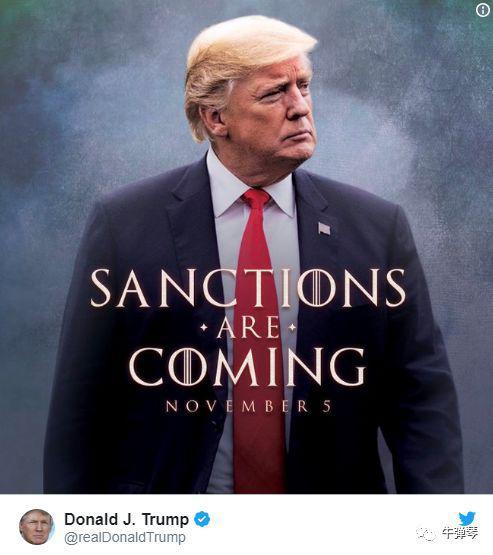 一场世界级绞杀开始了 美国希望置伊朗于死地