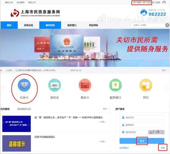 http://www.shangoudaohang.com/shengxian/311747.html