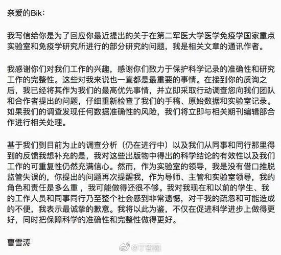 龙虎投注员·北京超高人气别墅里外里公寓 VS 康家园?