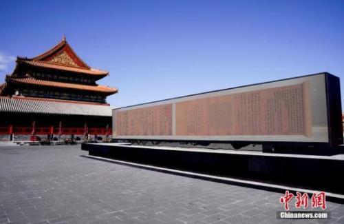 资料图:故宫《国家宝藏》特展。中新社记者 杜洋 摄