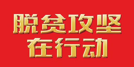 牧民脱贫表情:磨京都娱乐平台青稞打酥油顽童骑牛走一走