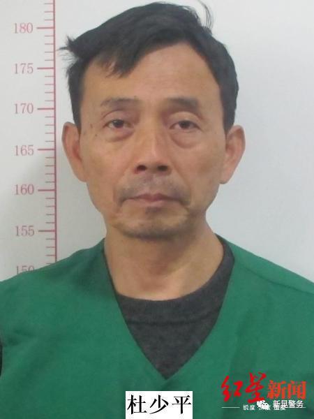 杜少平被抓获之后。警方资料图