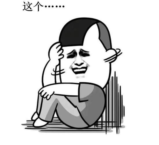 """新濠娱乐场真信誉最好·矢志打造""""长安的卡罗拉"""",逸动PLUS""""硬刚""""最强合资车"""