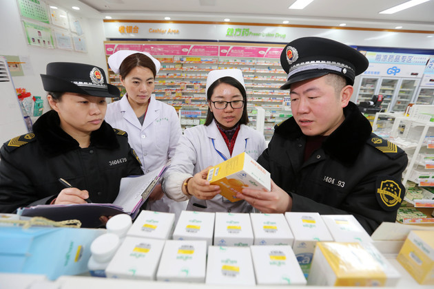 ▲ On January 8, 2019, the managers of the Marketing and Marketing Offices at the Huaihai Market Supervisory and Management Office inspected the provinces of Anhui, surrounding pharmacies and health products. Eastern IC map