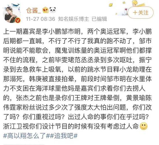 博之道娱乐场官方下载,云圣智能5G电力巡检工业无人机试点滨海新区