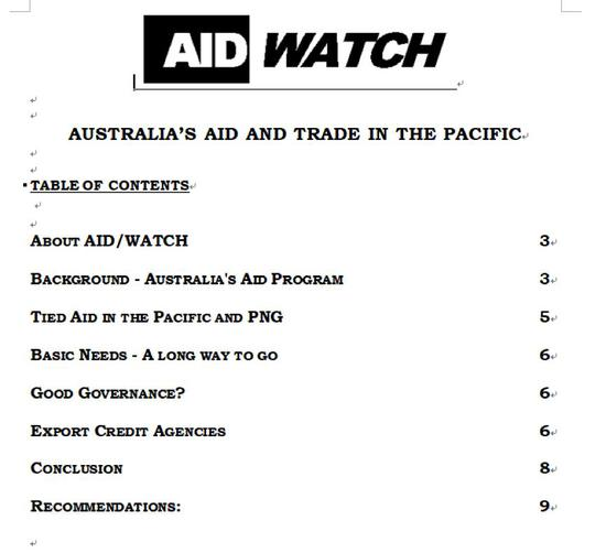 (圖爲澳洲援助研究機構AidWatch曾經對澳大利亞在太平洋島國的援助模式進行的分析報告)