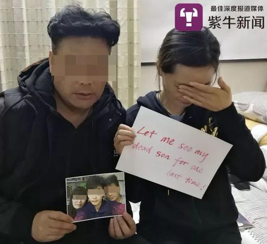 颜洋的父母拿着一家人的合影,要求见孩子最后一面