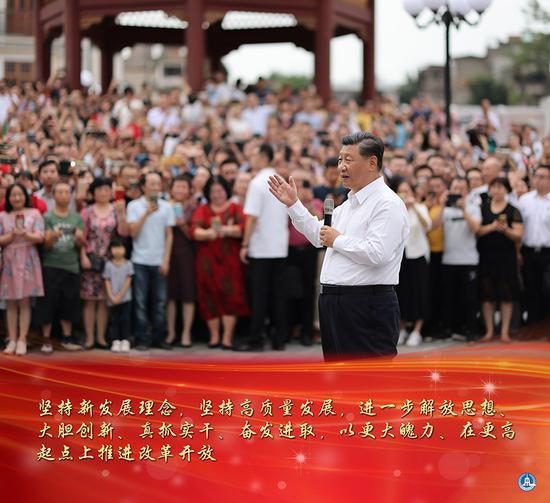 海报:习近平在广东考察图片