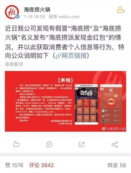 万成彩票网登陆 陈楚生&SPY.C独立专辑《侦探C》宣传片全网发布