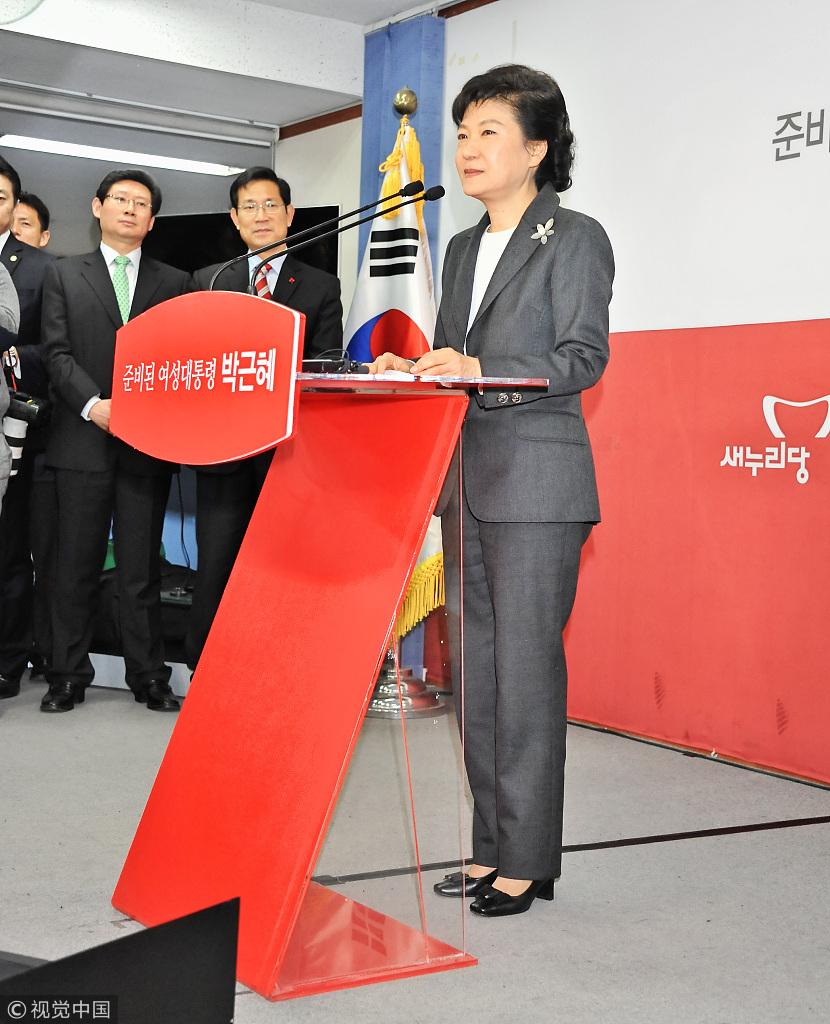 朴槿惠当选总统后,发表感言(图:视觉中国)