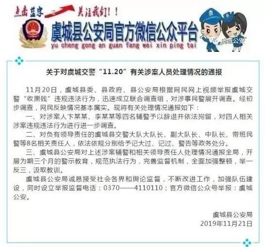 乐彩赌博网 - 瑞信:中国旺旺目标价微升至6.4港元 维持中性评级