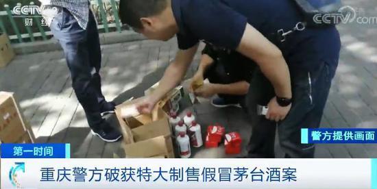 龙宝娱乐场欢迎你在线 快讯:上海自贸区板块异动拉升 上海雅仕直线封涨停