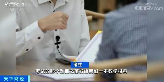 """qg999com,听着音乐扔垃圾 杭州文二路变身""""生活垃圾分类示范街"""""""