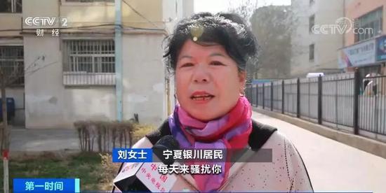 「网络十字彩赌钱范法吗」中智行陈章宁:安全是无人驾驶的前提