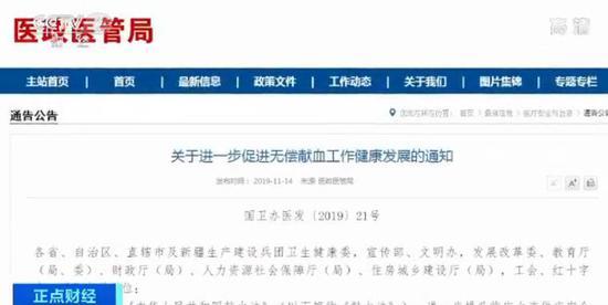 「菠菜评级网站」群众报警称捡到了凤凰 民警兴冲冲出警后崩溃了