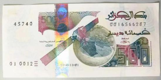 骄傲!中国卫星被印在外国货币上(图)图片