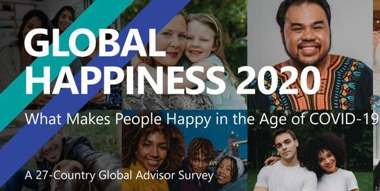 国际知名民调机构:疫情下中国人最幸福图片
