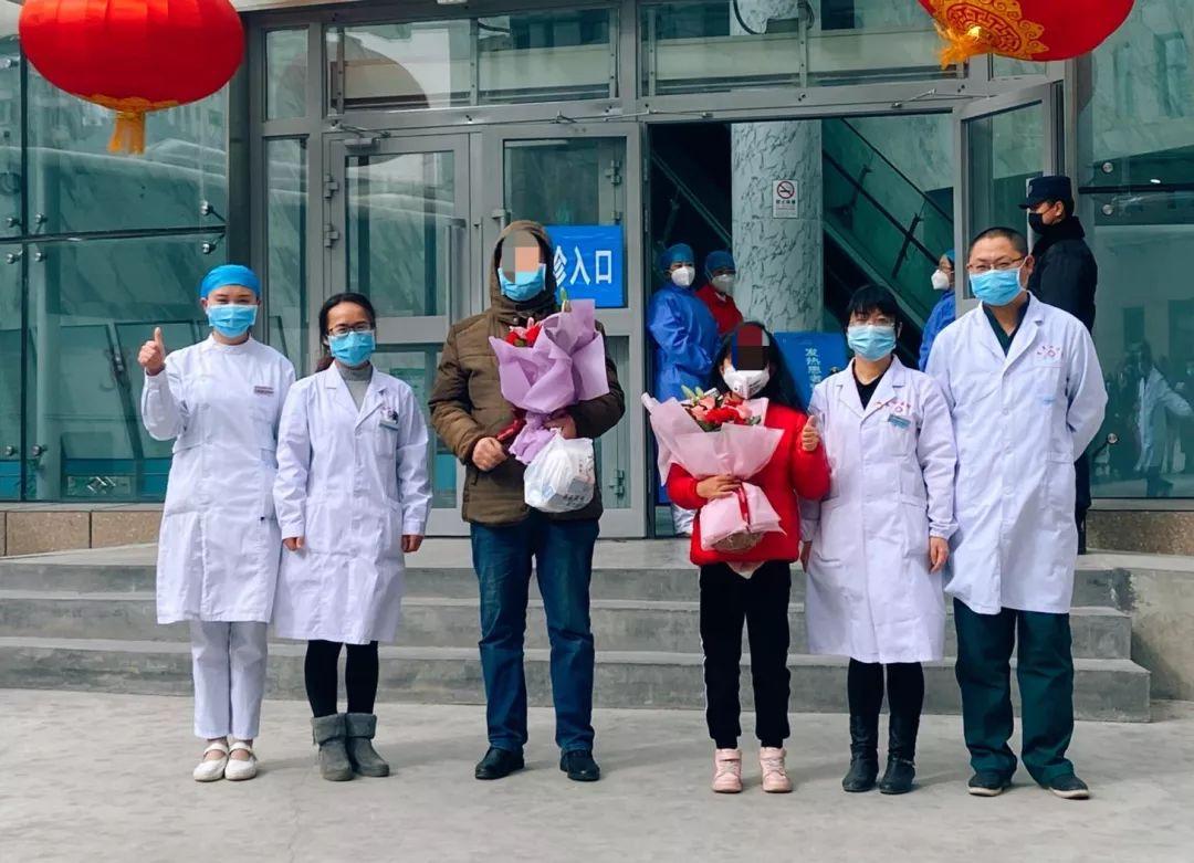 圖爲2月13日下午青海省兩名新型冠狀病毒肺炎患者(病例15、18)在省第四人民醫院治癒後出院。