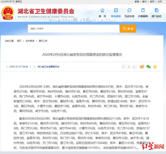 湖北孝感成武汉之外全国第二个确诊破2千城市图片