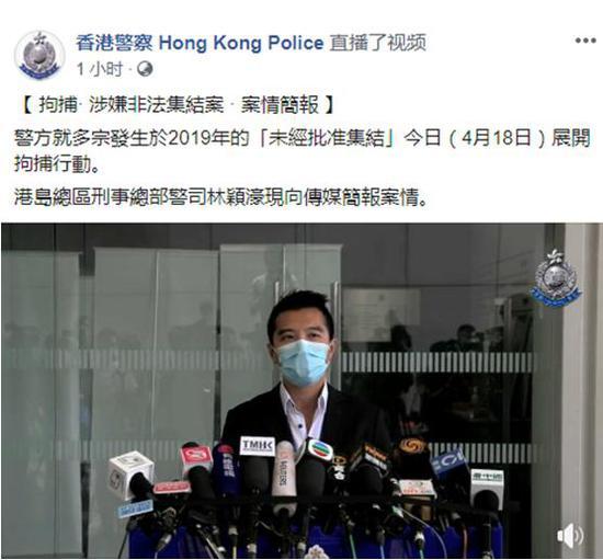 亿人,港警公布黎智英李柱铭亿人被捕原因涉图片