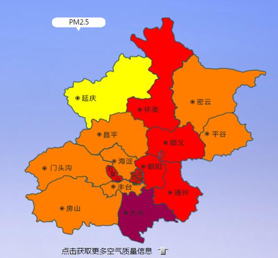 注意防护!此刻北京空气质量达中度污染 大兴已达重度污染图片