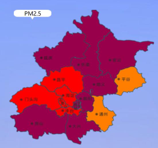 北京空气质量已达重度污染图片