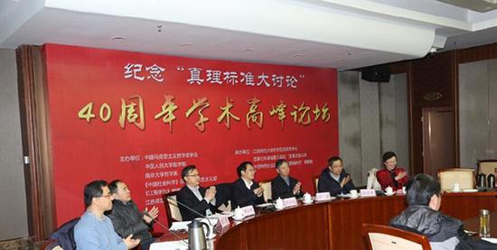 会议现场。江苏师范大学哲学范式研究中心供图