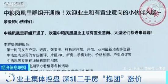 http://www.qwican.com/fangchanshichang/2589586.html