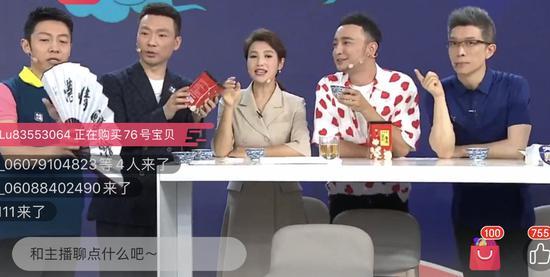 """""""名嘴天团""""现身北京消费季,3小时直播带货近14亿图片"""