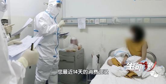 sky平台诊女子sky平台流调报告图片