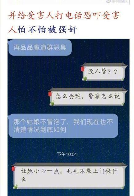 新京报评女教师不堪被人肉自杀:粉丝不能道歉了事