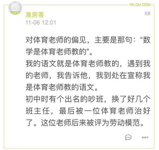 「热彩网手机官网」丰业:加央行表现得鹰派但12月份再加息前景还未稳固