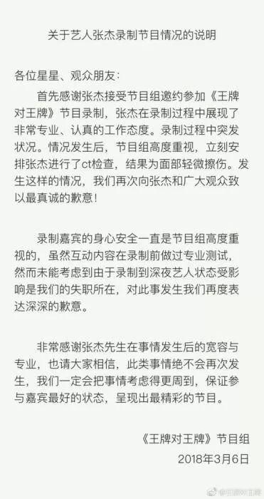 """尊龙人生就是博!娱乐登录 莆田""""向国旗敬礼""""活动启动仪式举行"""