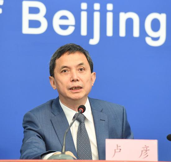 """北京副市长卢彦:北京仍在""""战时""""状态 要在战争中学习战争图片"""