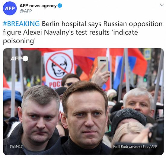 俄反对派领袖纳瓦尔尼化验结果显示中毒