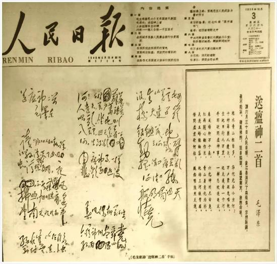 瘟疫无法压垮中华民族,秘密就藏在这几个字中图片
