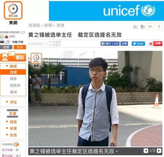 新濠天地体育官方网站 团沈阳市浑南区委让绿色生活成为青春时尚