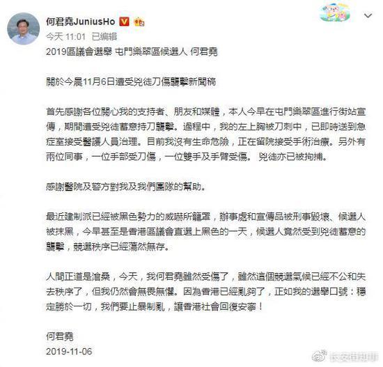 尊龙赌城网址 - 张庆鹏离开山东男篮已成定局  下一步或与恩师汇合!