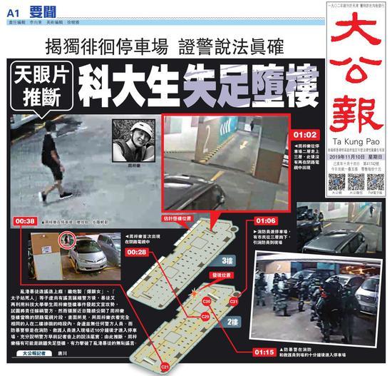 龙鑫官网网址 - 今年1~2月环境行政处罚 河北案件数量居全国第二