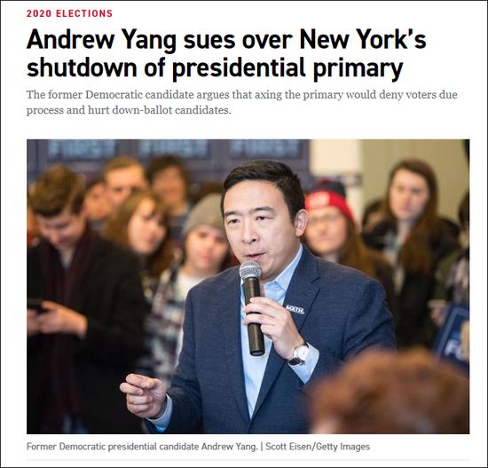 Politico:杨安泽起诉纽约州选举委员会