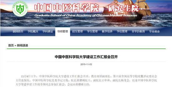 澳门永利娱场网站下载app_第二届中国国际进口博览会今日闭幕 六天带来四大亮点