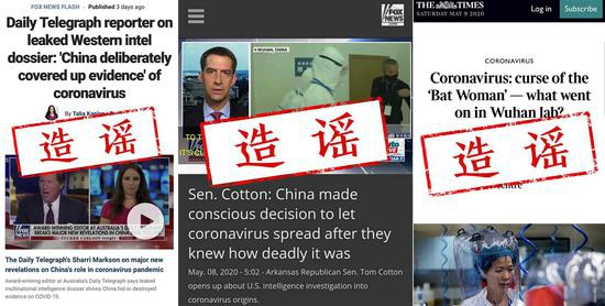 △《福克斯消息》和《泰晤士报》报道截图