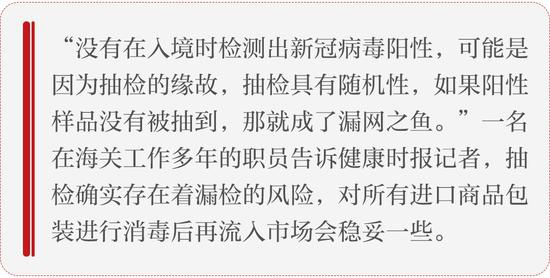 天津疫情溯源:神秘的第138号病例,随机抽检可能让阳性样品成漏网之鱼图片