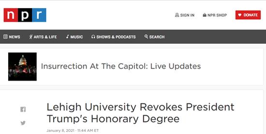 宾夕法尼亚州理海大学:撤销特朗普荣誉学位