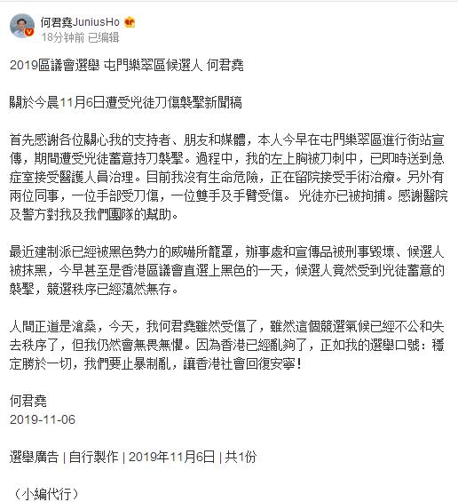 """永利网投网站官方网站-男子1万多买回两部""""iPhone 8"""",打开一看懵了"""